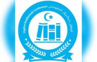 Uyghur Intellectuals Forum: AN APPEAL TO THE PEOPLE OF EAST TURKISTAN