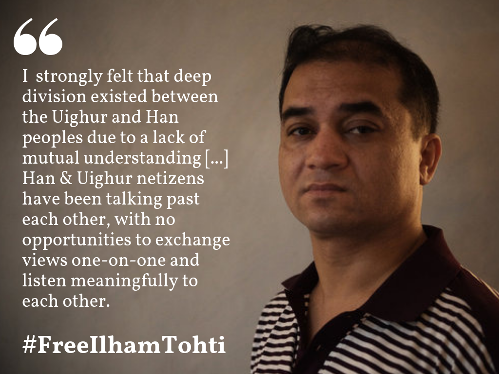 Remembering the 5th anniversary of Prof. Ilham Tohti's arrest