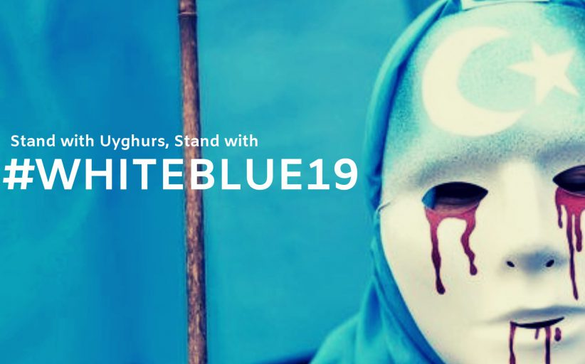 International protests in solidarity with Uighurs on July 21st, 2019