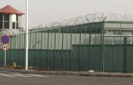 Leaked Document about China's Concentration Camps in Kashgar