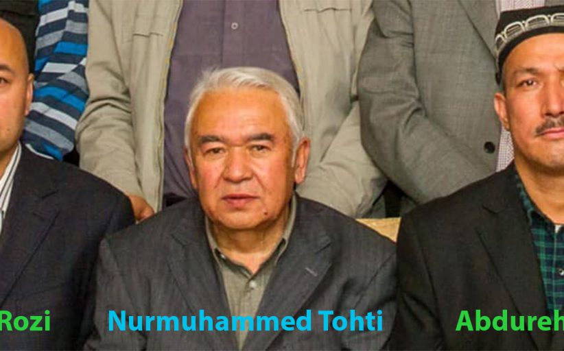 Well-known Uighur Scholar Nurmuhammed Tohti Dies in Chinese Concentration Camp