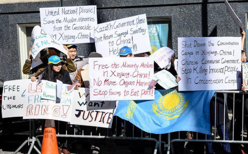 American Jews, Christians and Muslim Leaders Protested Against Chinese Oppression of Uighurs