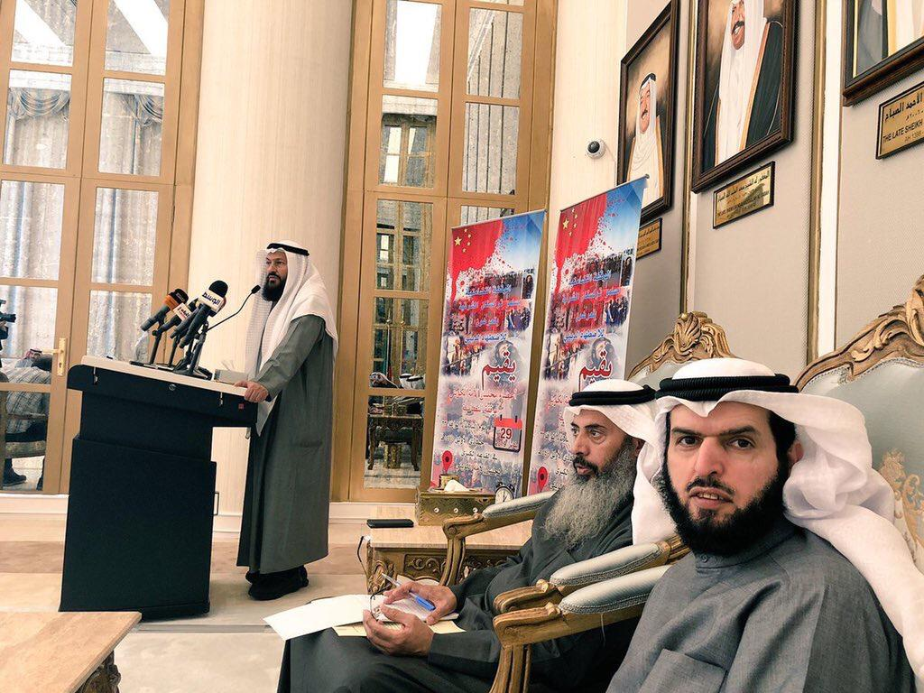 Kuwaiti MPs Break the Silence of the Arab World on Uighur Crisis