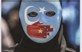 Book Review: STOP THE 21ST CENTURY HOLOCAUST: The Plight of the Uyghur People in Modern China