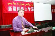 RFA:Chinese Authorities Arrest Uyghur intellectual, president of Xinjiang Medical University