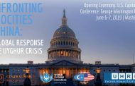 "The First International Conference on China's Concentration Camps ""Confronting Atrocities in China: The Global Response to the Uyghur Crisis"""